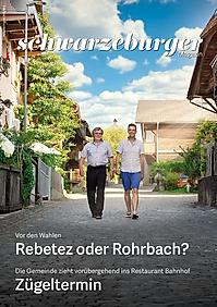 Schwarzeburger-2020-2.png