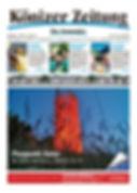 front_k_0720.jpg