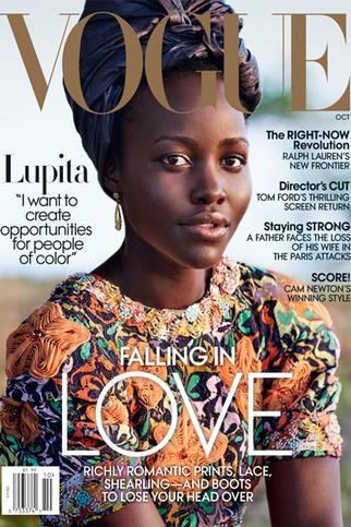 US Vogue magazine cover of Lupita Nyongo in Kenya