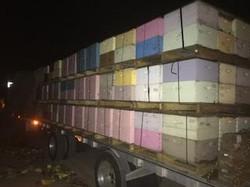 load arriving