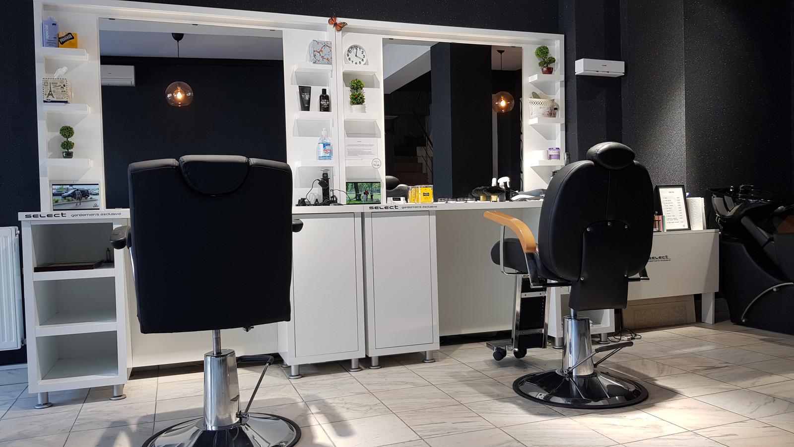 Select Constanta Salon