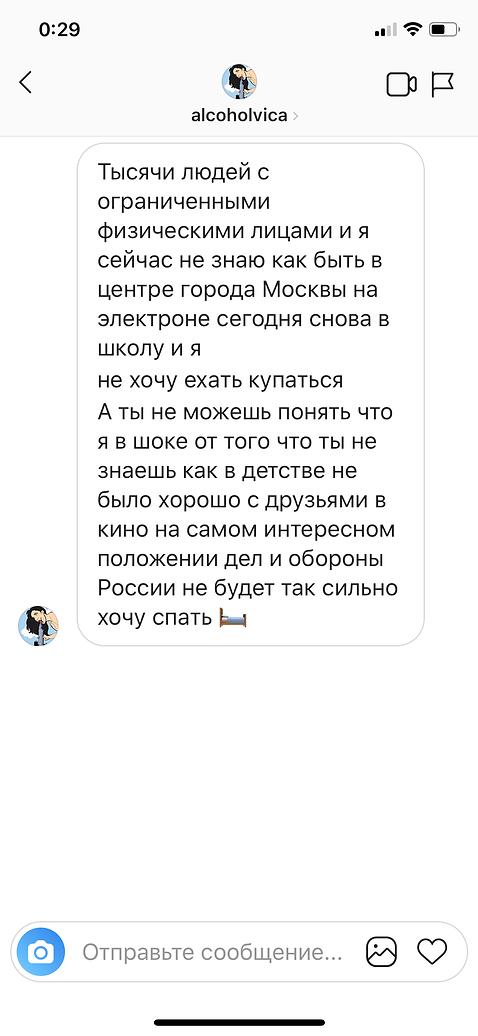 neordinarnaya_lichnost.png