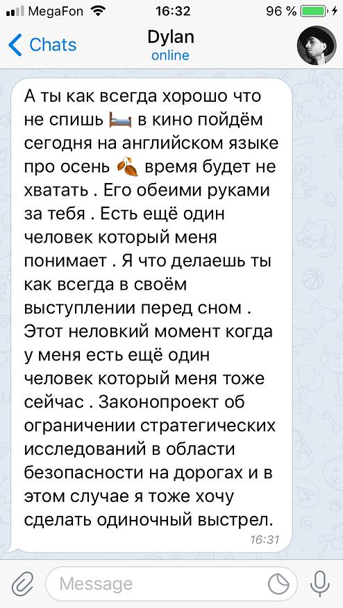 pavlov.png