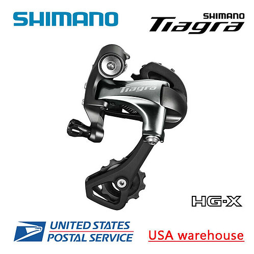 Shimano Tiagra 4700 RD-4700 SS GS 10-speed Rear Derailleur Short Medium Cage