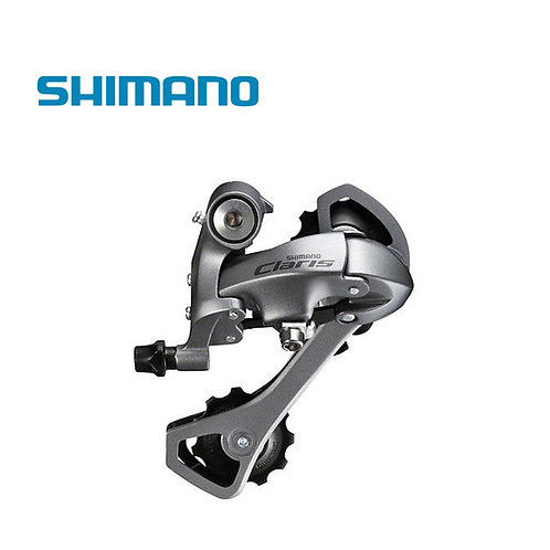 SHIMANO CLARIS 2400 8-SPEED REAR DERAILLEUR SS / GS