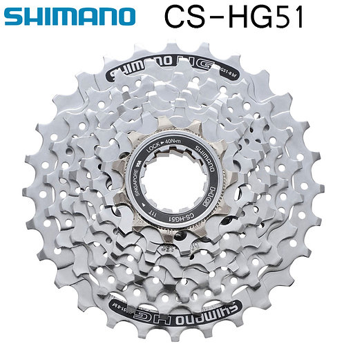 Shimano HG-51 Cassette 11-32T Mountain Bike 8s 8 Speed HG-51 CS-HG51