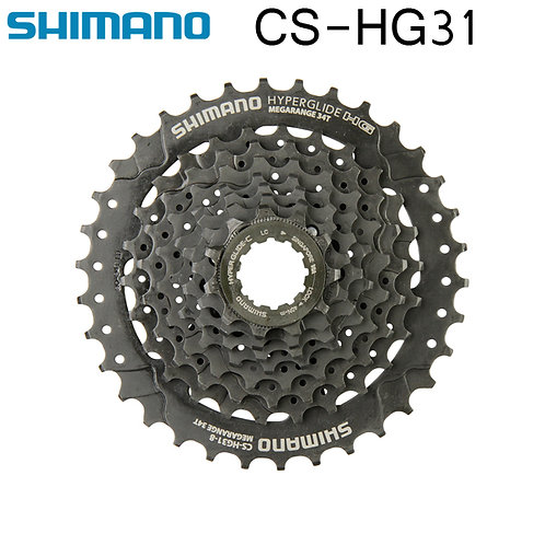 Shimano HG-31 Cassette 11-32T Mountain Bike Black 8 Speed
