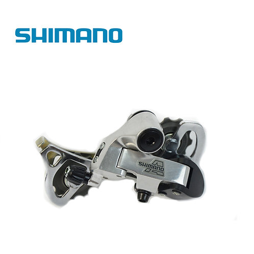 Shimano Alivio MC16 Rear Derailleur 7 Speed  Silver MTB