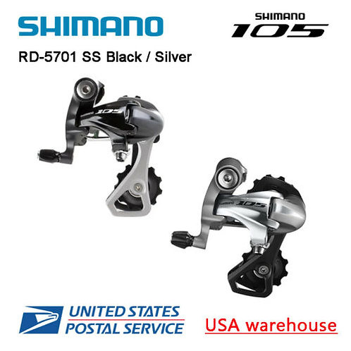 Shimano 105 RD-5701 SS 10-speed Road Bike Bicycle Rear Derailleur Short Cage