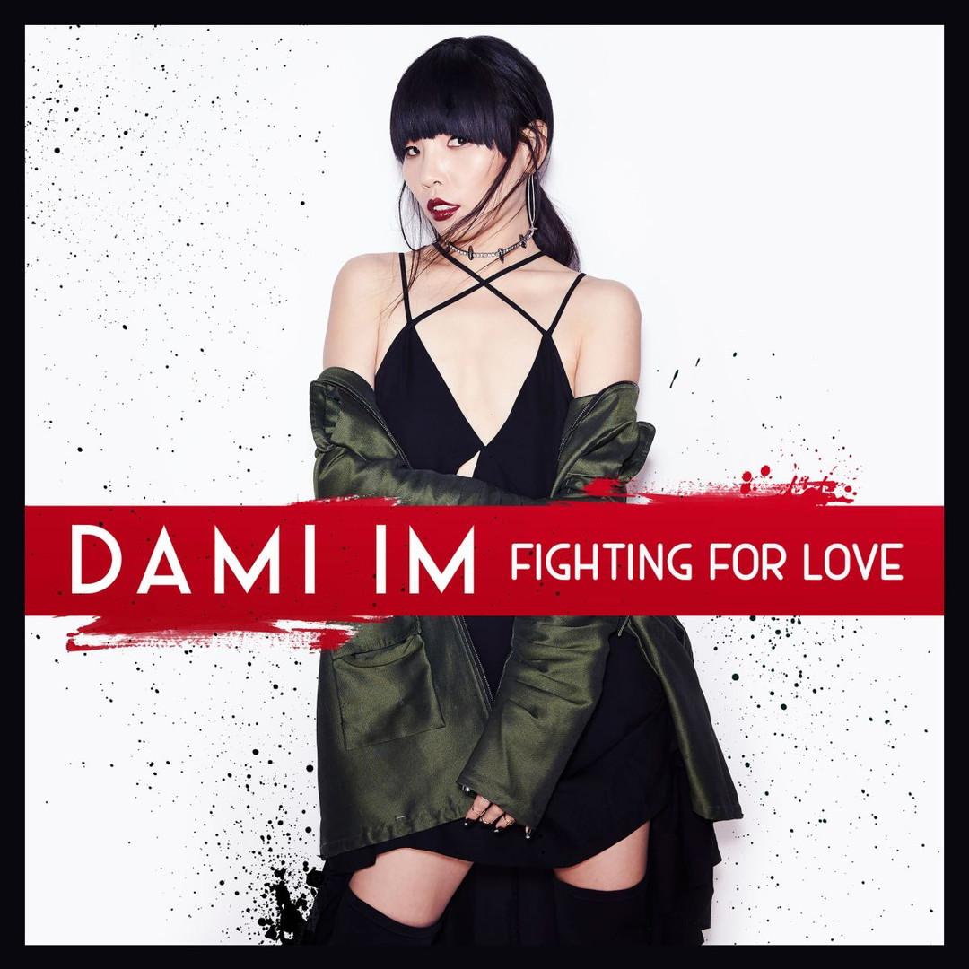 dami-im-fighting-for-love-2016-2480x2480