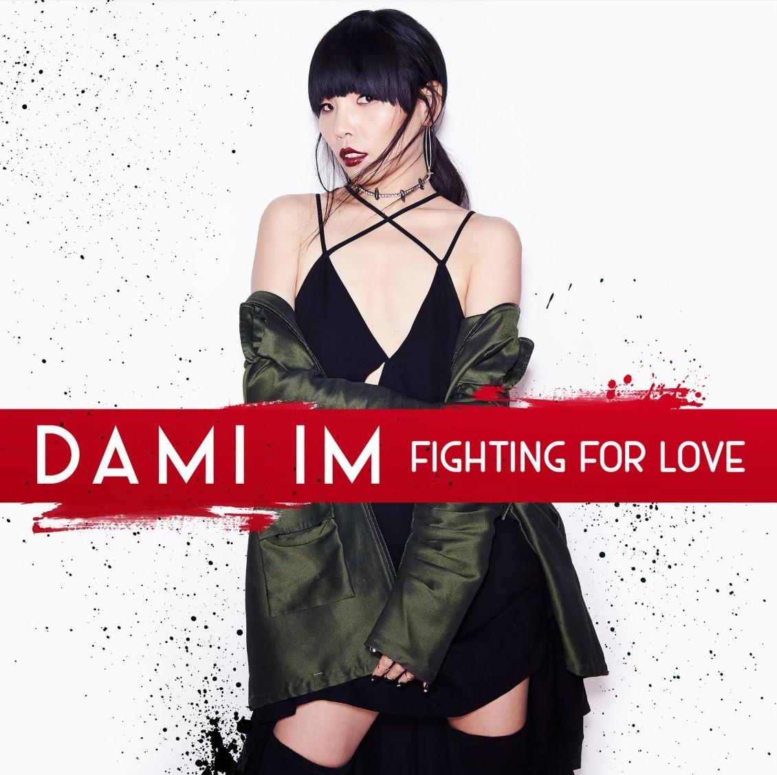 dami-im-fighting-for-love-2016-2480x2480_edited