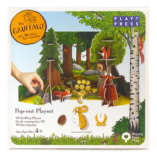 Sustainable cardboard, £14.99