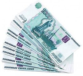 Помощь в получении кредита в Ставроле