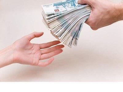 Помощь в получении кредита в ставрополе