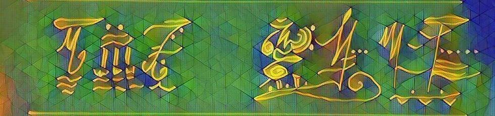 Green Banner.jpg