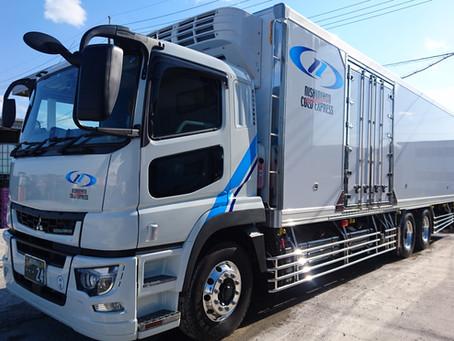 西日本冷凍輸送㈱ 新車 大型冷凍車 納車