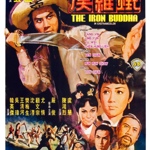 The Iron Buddha (1970)