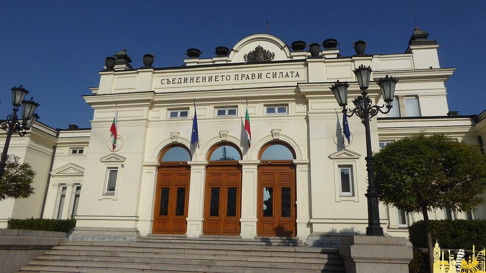 Asamblea Nacional (Sofía-Bulgaria)