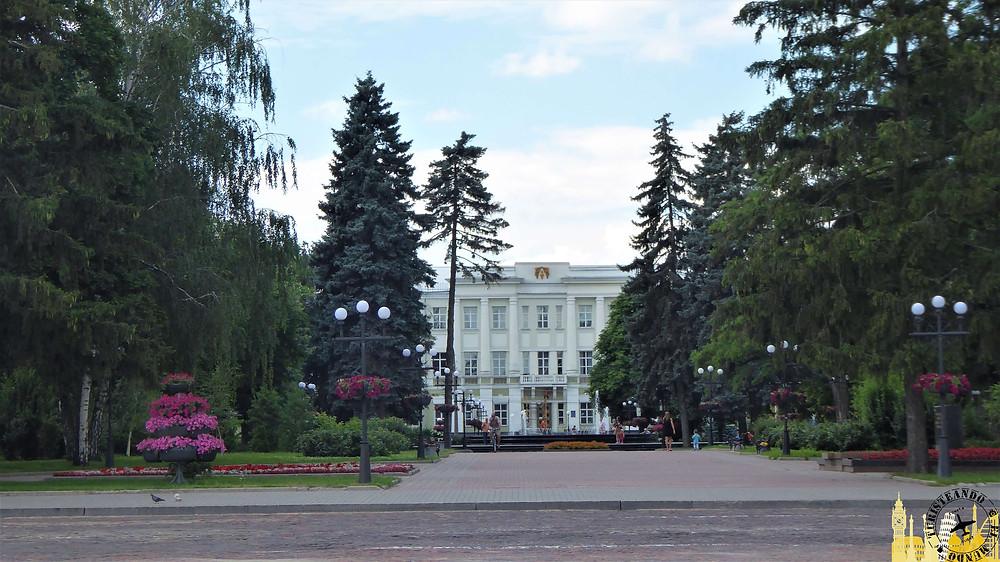 Ayuntamiento de Chernigov (Ucrania)