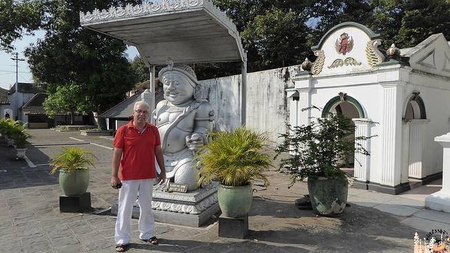 Entrada Palacio Sultán Yogyakarta