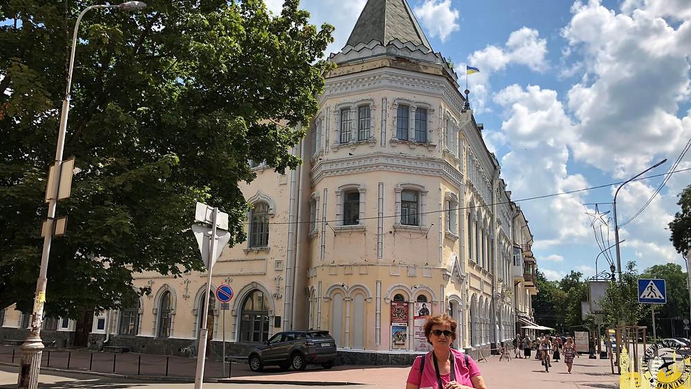 Centro Filarmónico Chernigov (Ucrania)
