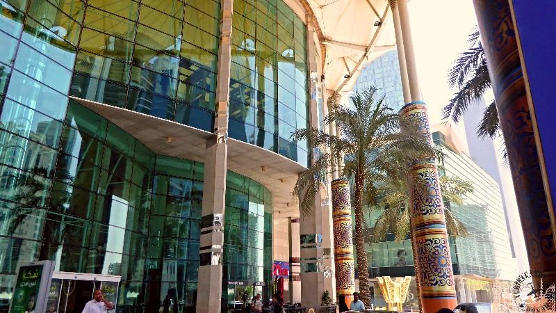 Centro comercial City Mall (Doha)