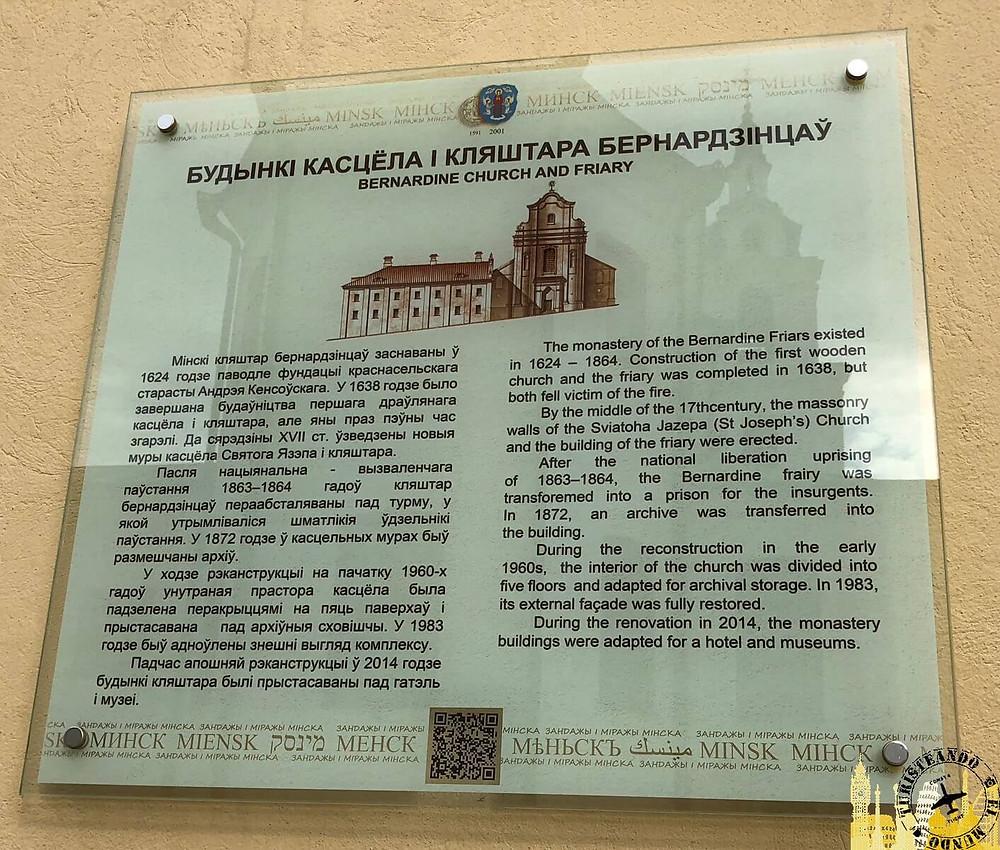 Minsk. Hotel Monastyrski