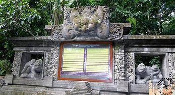 Entrada Monkey Forest (Ubud)