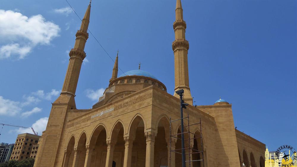 Beirut. Mezquita Mohammad Al-Amin