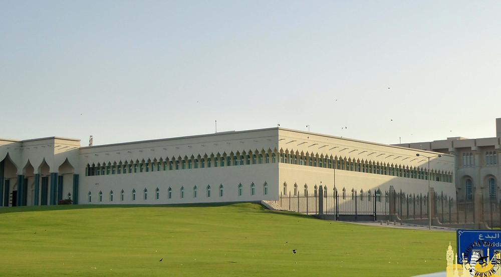 Palacio Real Doha