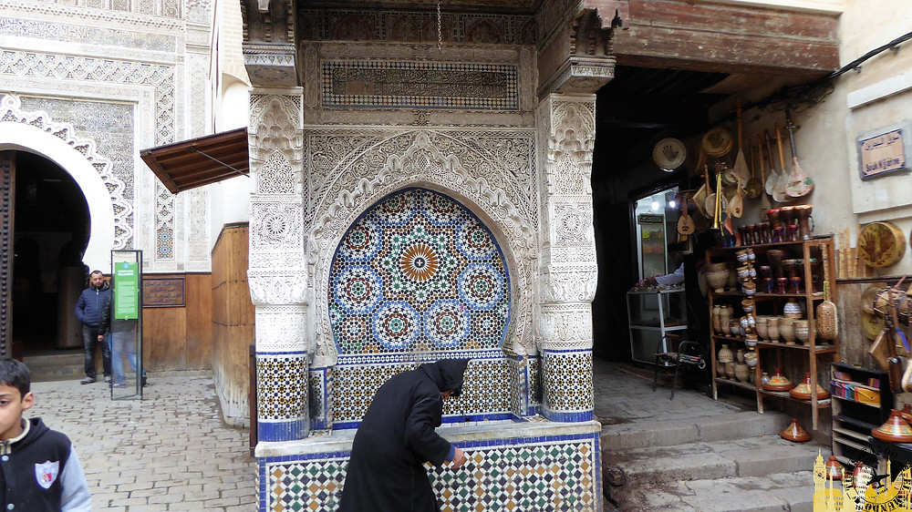 Paza de Nejjarine, Fez (Marruecos)
