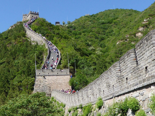 La Gran Muralla China. Paso de Juyongguan (UNESCO)