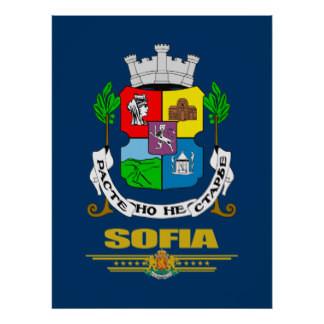 Escudo de Sofía (Bulgaria)