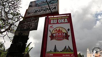 Restaurante Ubud