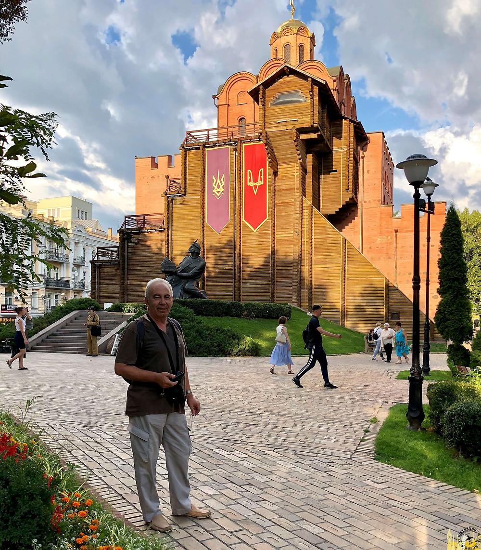 Puerta Dorada, Kiev (Ucrania)