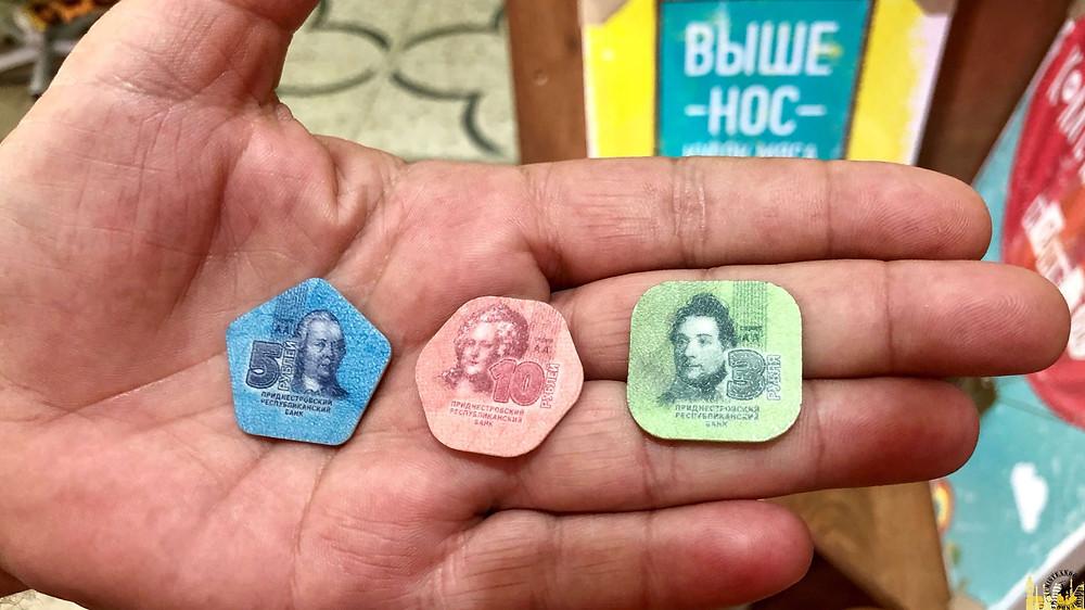 Moneda de Transnistria