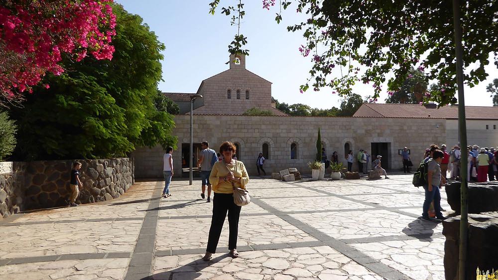 Iglesia de la Multiplicación de los panes y los peces, Israel