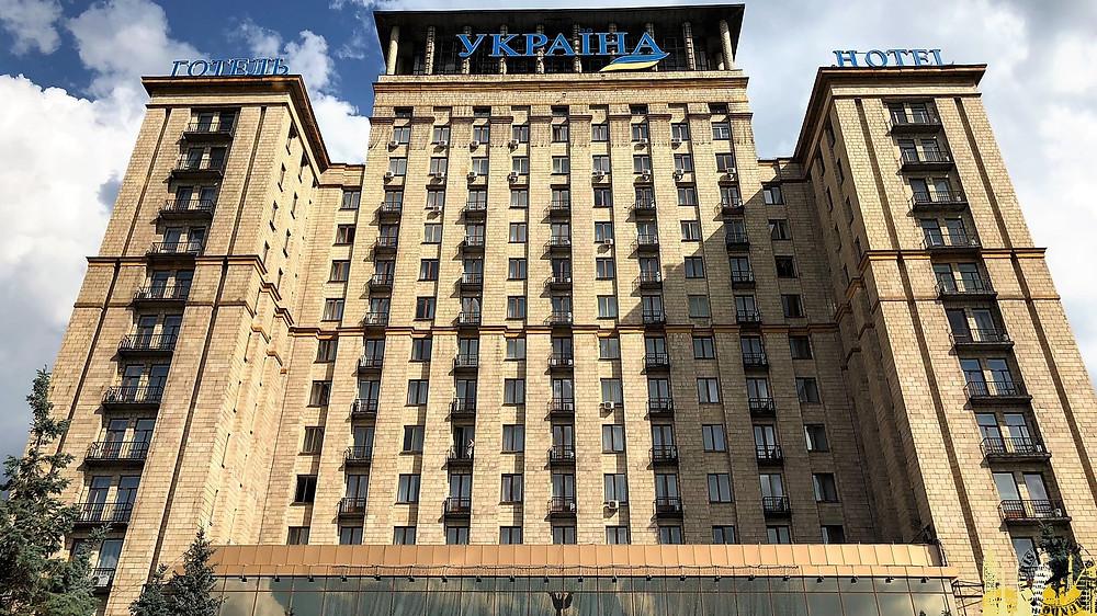 Kiev. Ukrania Hotel