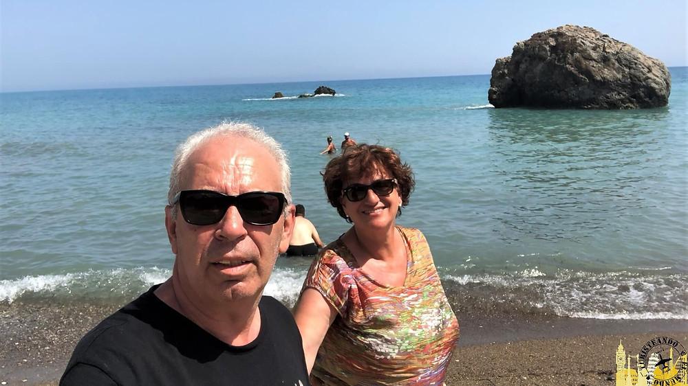 Petra tou Romieu, Chipre
