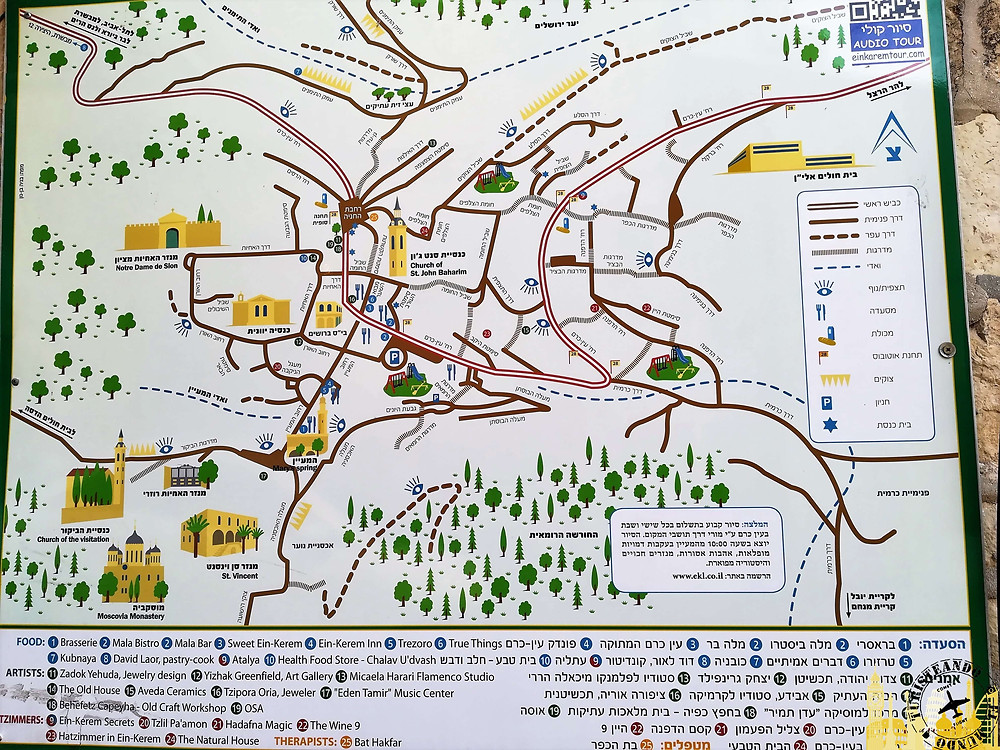Mapa Ein Karem (Israel)