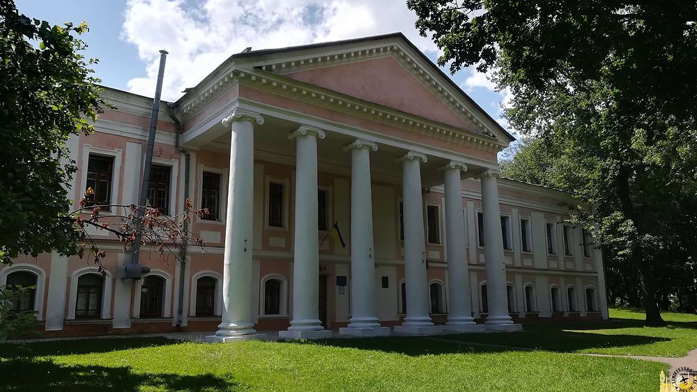 Cancillería del Regimiento. Chernigov (Ucrania)