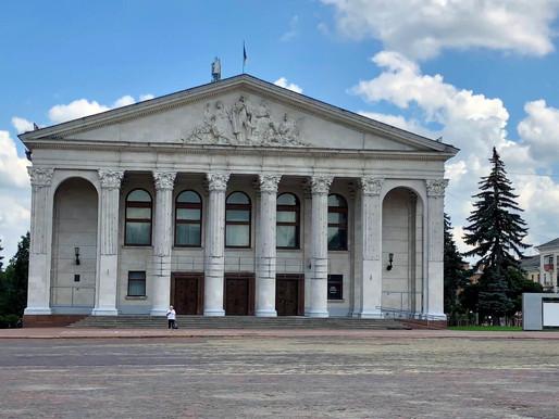 Chernigov y su centro histórico (Unesco). Ucrania
