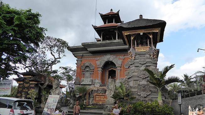 Templete Ubud