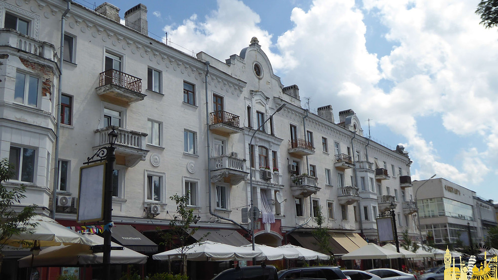 Bulevar Central. Chernigov (Ucrania)
