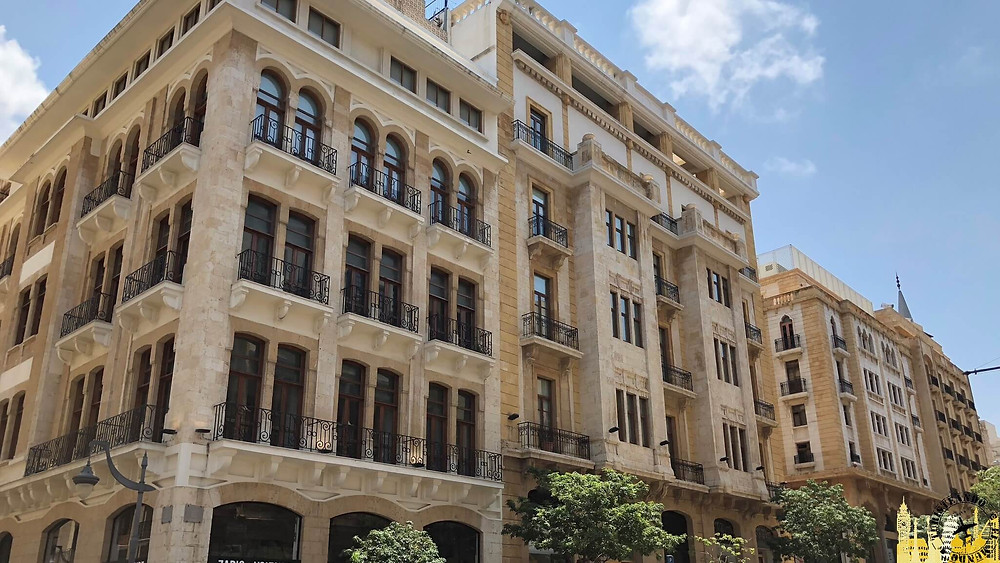 Beirut. Dow Town (Líbano)