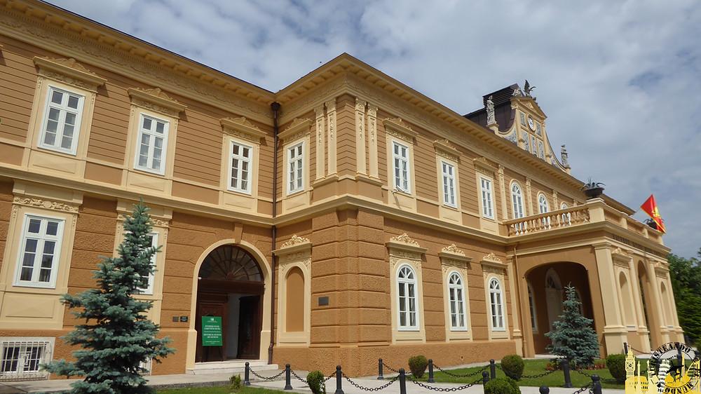 Museo Nacional Montenegro. Cetiña