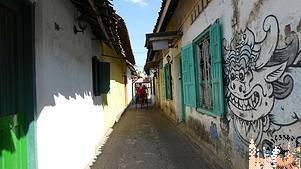 Kota Gede (Java)