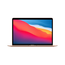 New Apple MacBook Air with Apple M1 Chip (13-inch, 8GB RAM, 512GB SSD) - Gold (Latest Model)