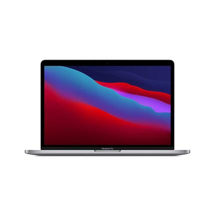 2020 Apple MacBook Pro (20 Hours)