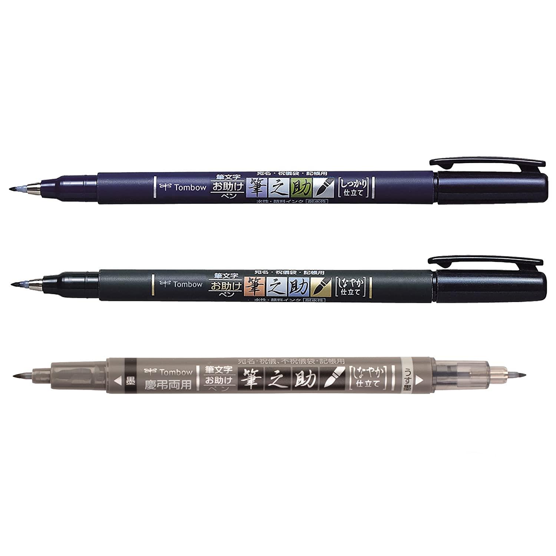 Tombow 62039 Fudenosuke Brush Pens